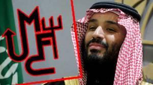 Mohammad bin Salman thừa tiền để đầu tư thể thao